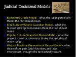 judicial decisional models