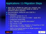 applications 11 i migration steps