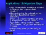 applications 11 i migration steps2