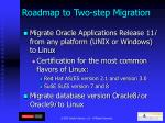 roadmap to two step migration