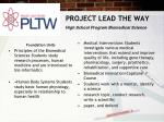 project lead the way2