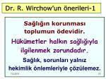 dr r wirchow un nerileri 1