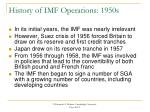 history of imf operations 1950s