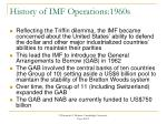 history of imf operations 1960s