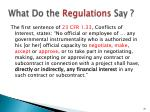 what do the regulations say