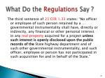 what do the regulations say3