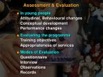 assessment evaluation