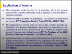 application of income
