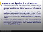 instances of application of income1