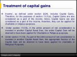 treatment of capital gains1
