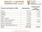 2008 09 1 st quarter expenditure cont
