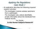 applying the regulations case study 1