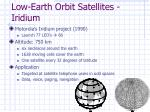 low earth orbit satellites iridium