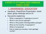 3 steps to attaining zero garbage first step