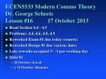 ecen5533 modern commo theory dr george scheets lesson 16 17 october 2013