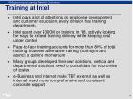 training at intel