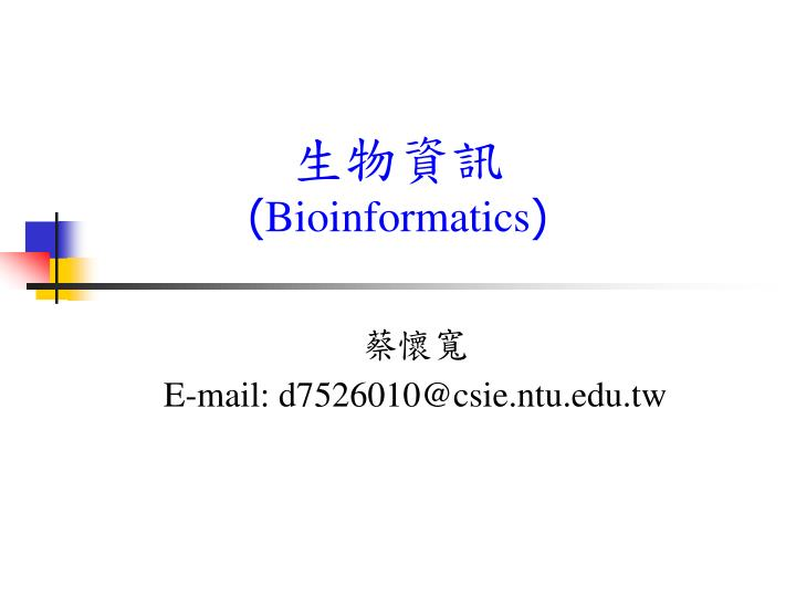 bioinformatics n.