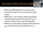 packet apa ethical guidelines