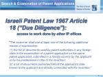 search examination of patent applications2