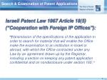 search examination of patent applications3