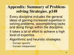 appendix summary of problem solving strategies p148