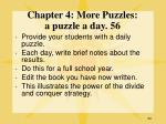chapter 4 more puzzles a puzzle a day 56