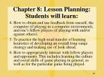 chapter 8 lesson planning students will learn
