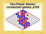 two player games connection games p100