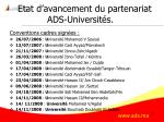 etat d avancement du partenariat ads universit s