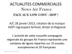 actualites commerciales news air france4