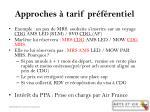 approches tarif pr f rentiel