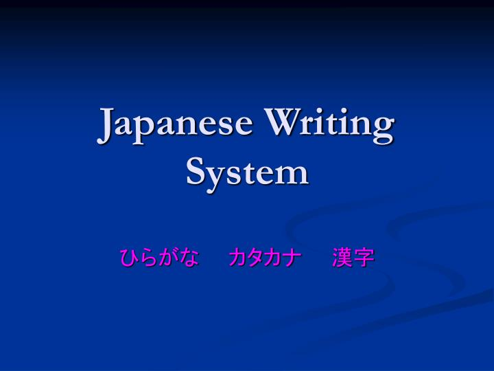 japanese essay scoring system Benefits of modularity in an automated essay scoring system jill burstein educational testing service princeton, nj  operational automated essay scoring system that was designed to score essays based on holistic scoring guide criteria (burstein, et al 1998),  of modularity in an automated essay scoring.
