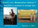what are recessive genes3