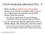 virtual computing laboratory vcl 2