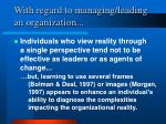 with regard to managing leading an organization
