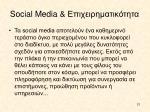 social media5