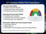 21 st century skills the framework