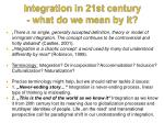 integration in 21st century what do we mean by it