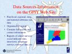 data sources information on the gpiy web site