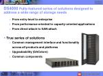 ds4000 fully featured series of solutions designed to address a wide range of storage needs