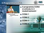 il programma ccna