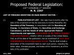 proposed federal legislation 110 th congress 1 st session h r 2347