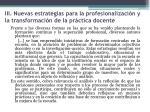 iii nuevas estrategias para la profesionalizaci n y la transformaci n de la pr ctica docente