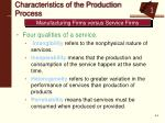 manufacturing firms versus service firms1