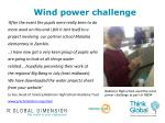 wind power challenge