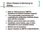 ethics related to mentoring for writing