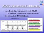 mmx multimedia extensions