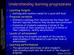 understanding learning progressions