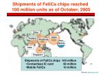 shipments of felica chips reached 100 million units as of october 2005