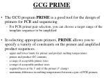 gcg prime